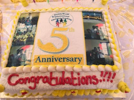 THE 5 YEAR CELEBRATION CAKE